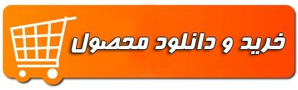 دانلود پایان نامه رشته حسابداری با عنوان بررسی عوامل مؤثر بر مطالبات معوق بانك تجارت(در تهران)